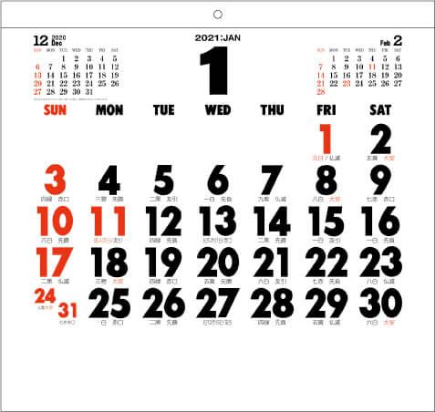コットン文字月表 1月
